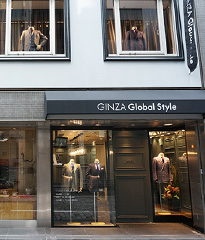 GINZAグローバルスタイル 銀座5丁目店