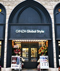 GINZAグローバルスタイル 銀座本店・新館