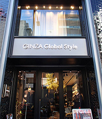 GINZAグローバルスタイル 神田中央通り店