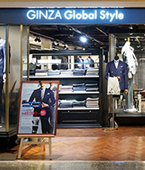 GINZAグローバルスタイル 名古屋セントラルパーク店