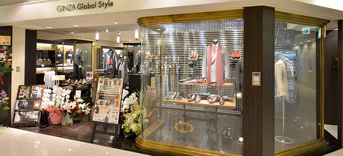 (大阪駅・梅田駅)ディアモール大阪店|オーダースーツ専門店 GlobalStyle
