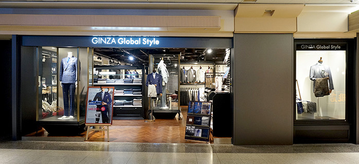 (栄駅)名古屋セントラルパーク店|オーダースーツ専門店 GlobalStyle