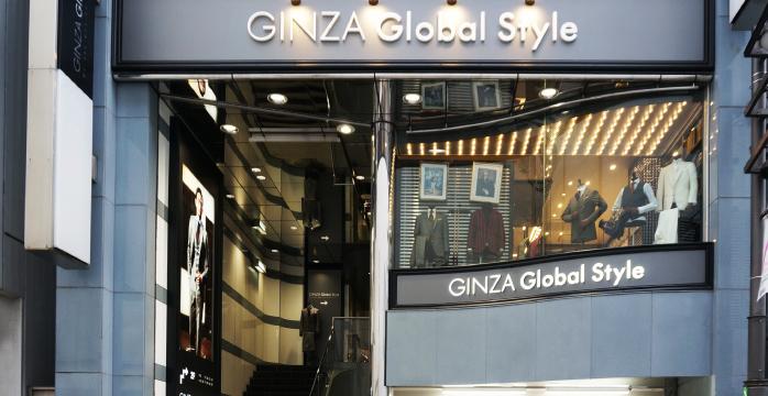 新宿3丁目店|オーダースーツ専門店 GlobalStyle