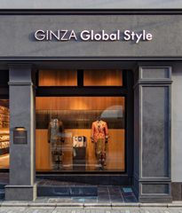 GINZA グローバルスタイル 京都三条通り店