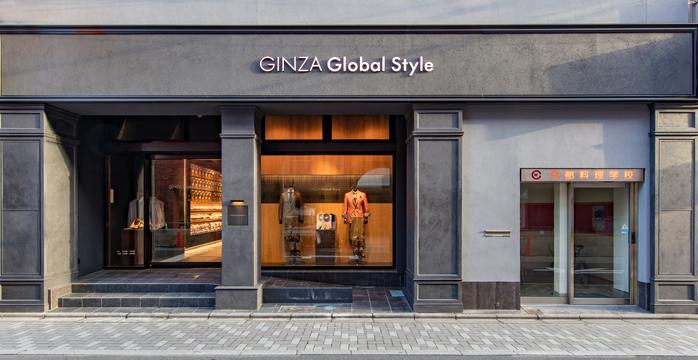 京都三条通り店|オーダースーツ専門店 GlobalStyle