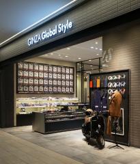 GINZAグローバルスタイル なんばスカイオ店