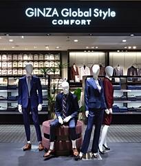 GINZAグローバルスタイル・コンフォート 大名古屋ビルヂング店