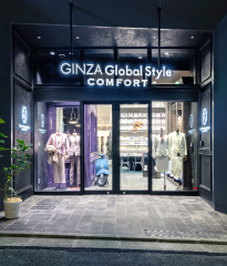 GINZAグローバルスタイル・コンフォート 表参道店